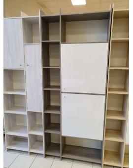 Bibliothèque modulable reconditionné